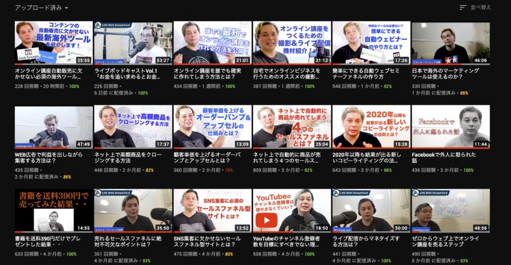 オンライン上に無数の動画をアップできるようになりました(画像はYouTubeチャンネル)